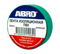 Изолента ПВХ ABRO EТ-912, зеленая, 19ммх9.1м., упаковка 10шт