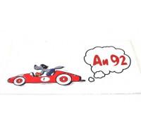 Наклейка на автомобиль 'Ну Погоди' Шумахер (плоттер, 300*175мм)