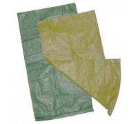 Мешок полипропиленовый зеленый (размер 95*55см)