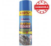 Очиститель карбюратора аэрозоль 340г+20%  ABRO MASTERS, CC-110-R