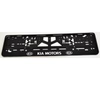 Рамка номерного знака рельефная 'KIA MOTORS' (книжка, хром)