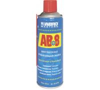 Смазка  многоцелевая проникающая аэрозоль 450мл., ABRO MASTERS, AB-8-450-R