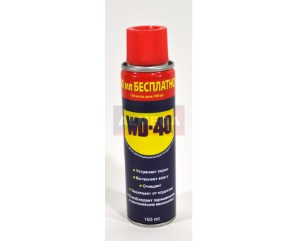1 Смазка  WD-40 (125г)