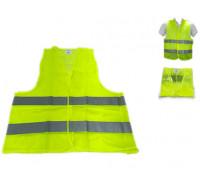 Жилет сигнальный (желтый)  XL