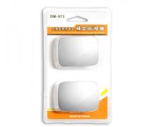 Зеркало автомобильное 'мертвая зона' 'DM-073' с регулировкой , прямоугольник , к-т. 2шт.