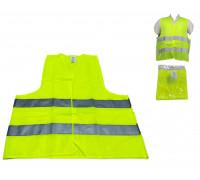 Жилет сигнальный (желтый) ширина 64см. 120гр.